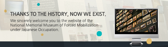 Thanks to the history, now we exist.